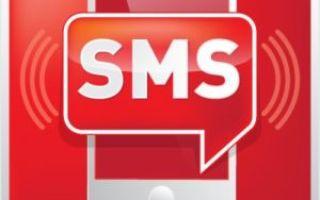 СМС центр Водафон – номер и настройка