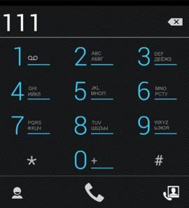 узнать состояние счета позвонив в контакт центр